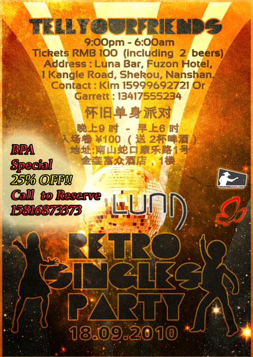 Beer Pong Asia Proudly Sponsors the Retro Singles Party in Luna Bar - Shekou, Shenzhen