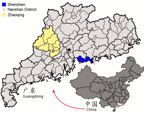A map of where Zhao Qing is in China and relative to Shenzhen
