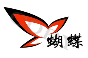 Butterfly Social and Networking Events Logo version 1